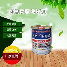 广西耐磨特地坪漆桂林自流平水泥地面漆环氧树脂地板漆防腐涂料