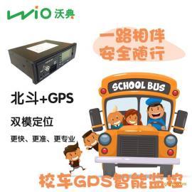 校车视频远程实时录像监控 保障司机和学生安全 查看行驶轨迹