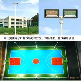 篮球场灯杆照明LED灯光 球场照明设计方案 网球场专用LED灯柱
