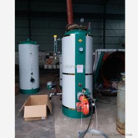 0.2吨燃烧甲醇蒸汽锅炉 0.2吨醇基燃料立式蒸汽锅炉 节能高效