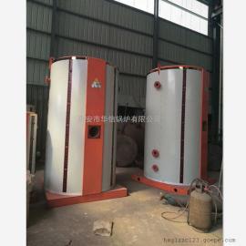 0.5吨燃气蒸汽锅炉 立式液化气 天然气蒸汽锅炉 节能高效环保