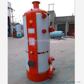 燃气蒸馒头锅炉 蒸馍锅炉 小型燃气立式蒸汽锅炉