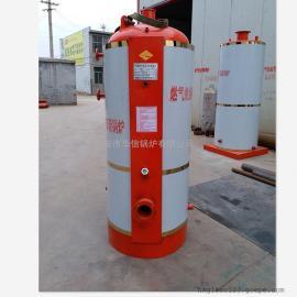 0.1吨立式燃气蒸汽锅炉