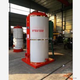 立式燃气蒸汽锅炉 米粉加工用小型燃气蒸汽锅炉 0.3吨蒸汽锅炉