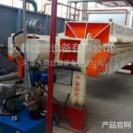磷酸废水压滤机+酸洗处理工艺+磷化压滤机+河南久鼎压滤机
