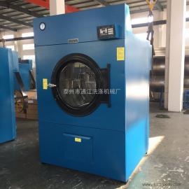 100kg工业用烘干机,不锈钢紫铜散热器 通江洗涤机械