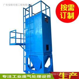 惠州锅炉粉尘高效处理设备脉冲布袋除尘器