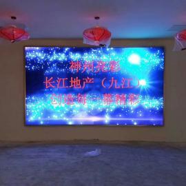 会议室LED电子屏会议室电子屏报价