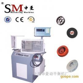 上海申曼平衡机YLS带防护罩立式自驱动平衡机