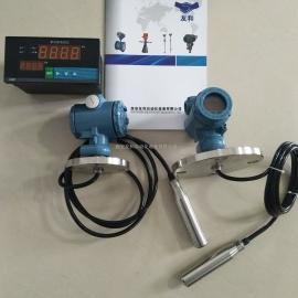 西安不锈钢水箱液位计生产供应,消防水池液位计型号价格