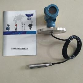 西安水箱专用YHZ液位传感器,消防水池投入式液位计供应价格