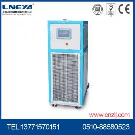 专业设计_制冷机多少钱一台