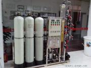 涂装电镀行业用纯水设备 工业反渗透水处理设备 纯净水设备