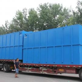 0.5吨/小时地埋式污水处理设备厂家