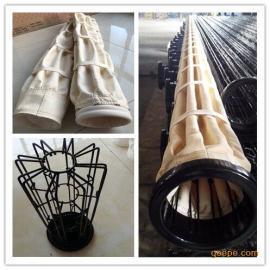 褶皱布袋星型骨架褶皱滤袋褶皱除尘袋