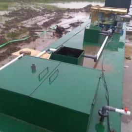 0.5m3/h一体化污水处理设备报价