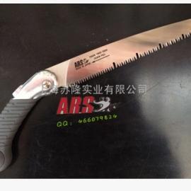 日本爱丽斯ARS TL-24手锯、TL-24果树修枝锯