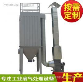 惠州冶炼炉锅炉粉尘处理设备布袋脉冲除尘器