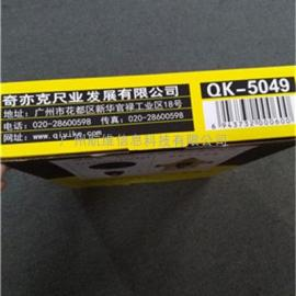 广东田岛钢卷HSP-50_尺尼龙涂层防水防锈钢卷尺_奇克5048钢卷尺