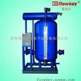 上海冷凝水回收装置