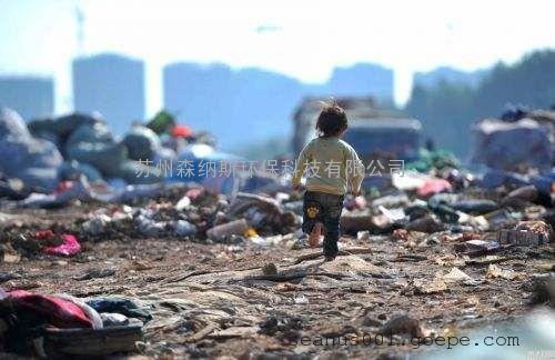 垃圾填埋厂除臭剂