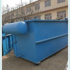 高效溶气气浮机/工业污水处理设备