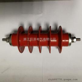 浙江巨泽:10KV高压复合氧化锌避雷器HY5WS-17/50
