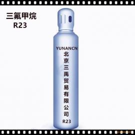 �S家直供三氟甲烷R23超低�刂评�� (3kg/8kg/30kg/380kg瓶)