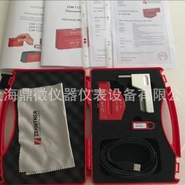 ZGM1120光泽度仪