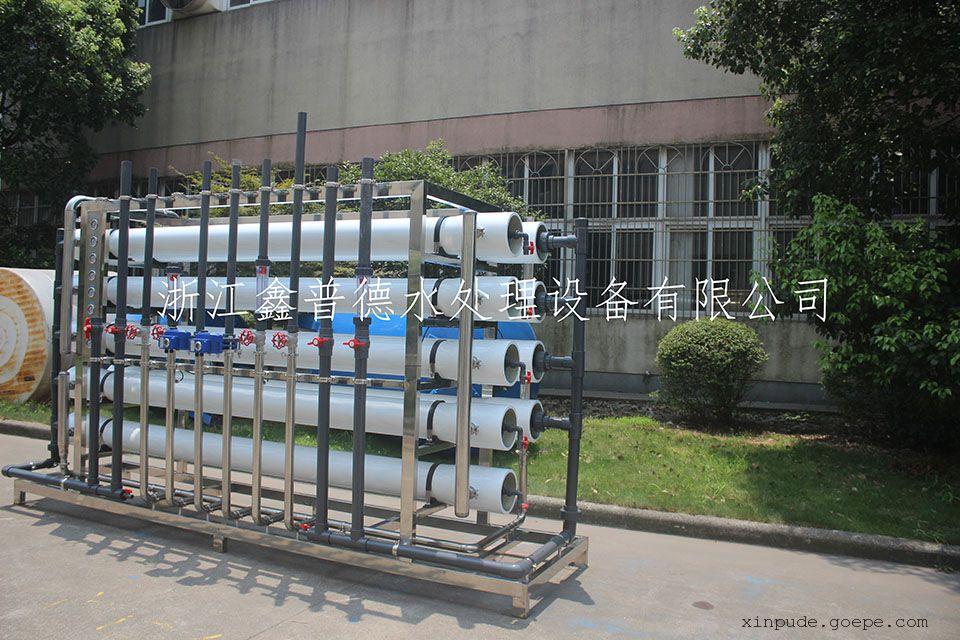 供应宁波PD-ROI-10T/H大型工业反渗透纯水超纯水系统厂家直销