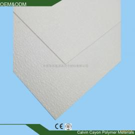 FRP珠面平板 凯斯板 天花专用玻璃钢平板 FRP板材