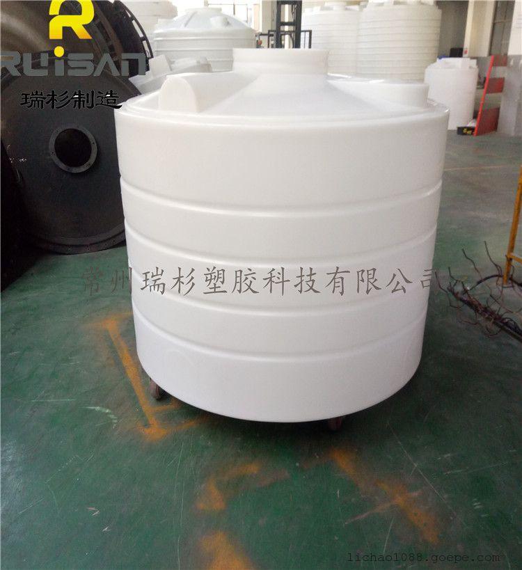 江苏 专业定制2000L塑料储罐 2吨PE塑料储罐生产厂家
