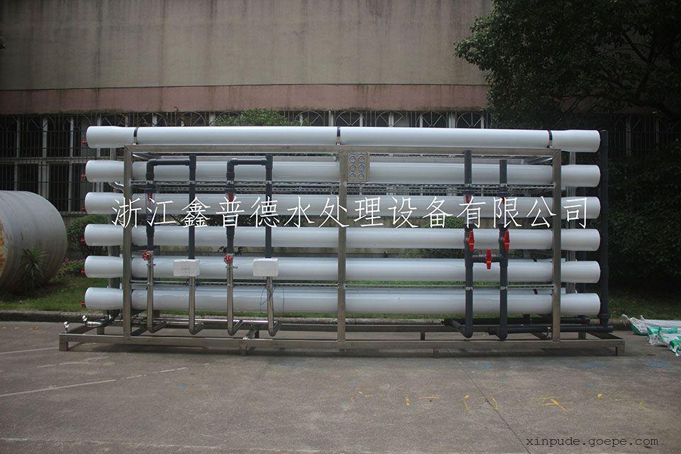 供应嘉兴PD-ROI-10T/H大型工业反渗透纯水设备厂家直销