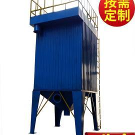 惠州锅炉烟尘脱硫除尘设备布袋脉冲除尘器