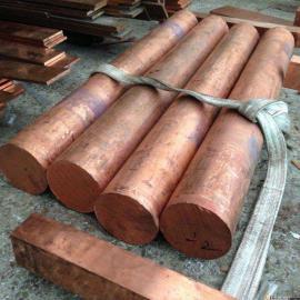 天津T2大口径紫铜棒规格齐全价格低