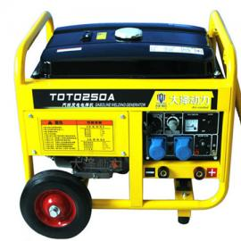 户外移动250A汽油发电电焊机报价