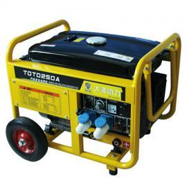 移动式190A汽油发电电焊机