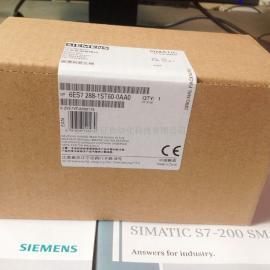 上海西门子S7-300CPU代理