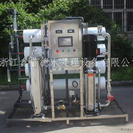 电镀厂用2吨每时工业水处理反渗透纯水设备温州电镀水处理设备