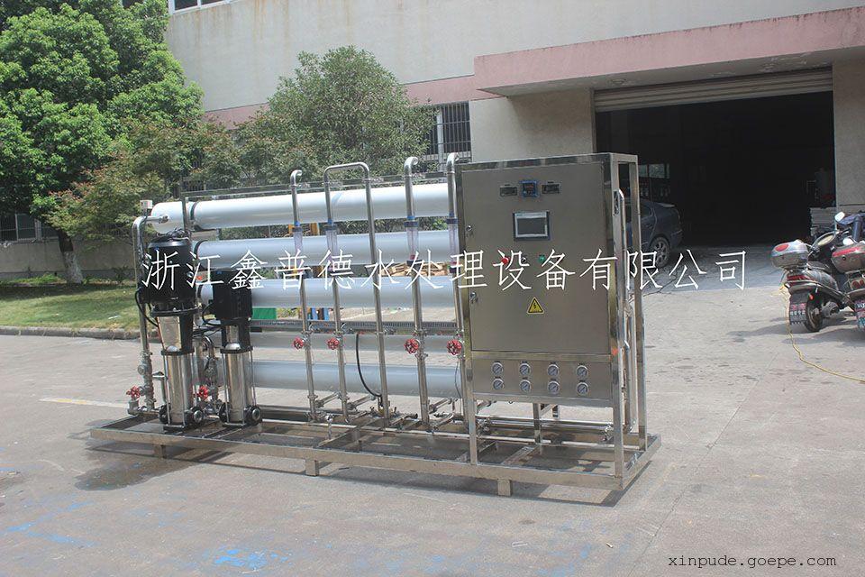 供应玻璃生产用4吨每时工业水处理反渗透纯水设备厂家直销