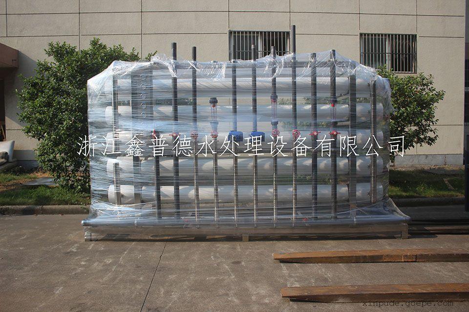 供应嘉兴20吨反渗透设备厂家直销专业7年订制
