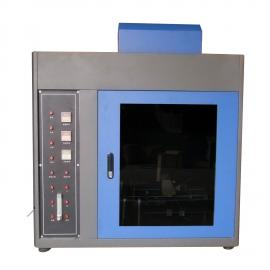 UL94燃烧试验箱-水平垂直燃烧仪