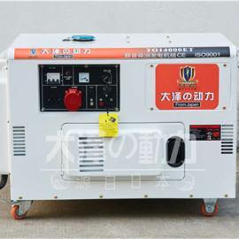 15kw静音柴油发电机,工地车载应急