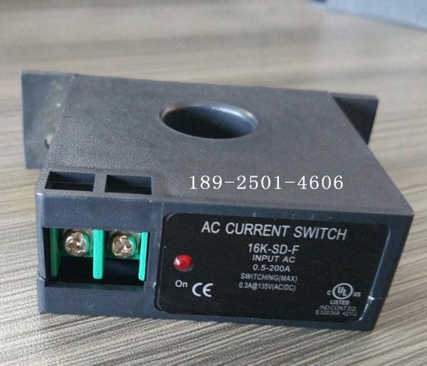 电流监控器 电流传感器开关 电流互感开关