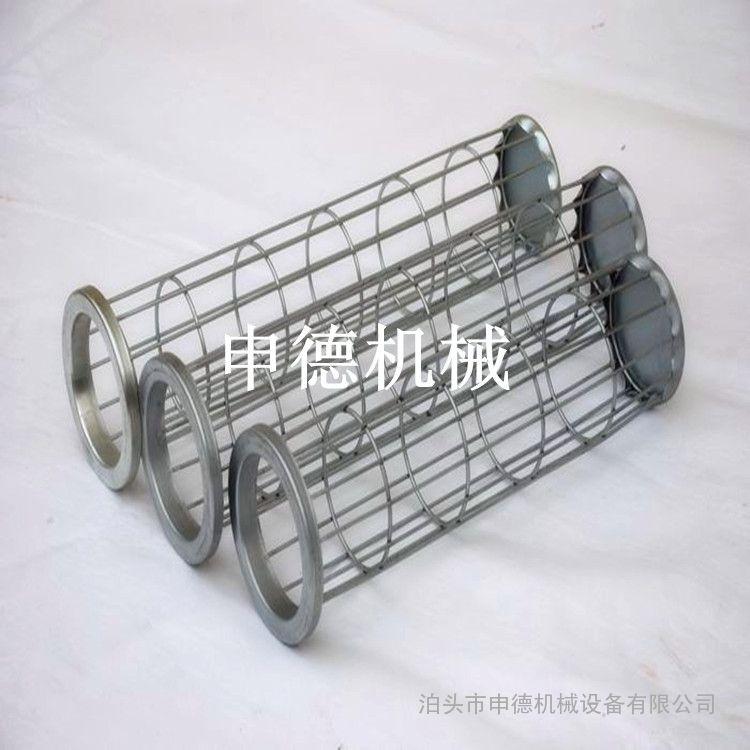 厂家大量生产布袋骨架_除尘骨架_喷塑处理袋笼