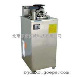 上海博迅立式忧愁沸点抗菌器 全主动 数显 内循环排气式