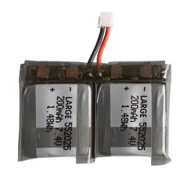 552025 7.4V 190mAh聚合物锂电池组