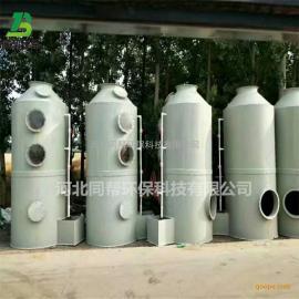 沧州供应PP喷淋塔环保洗涤净化器工业废气净化塔脱硫除臭净化塔