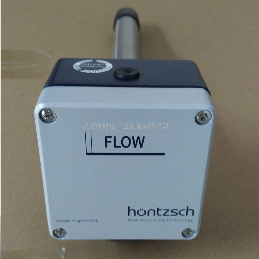 德国Hoentzsch恒齐品牌FA Flowsensor /UFA 叶轮式气体流量计