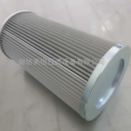 滤油机精滤芯CZX-40*20过滤器滤芯价格 现货